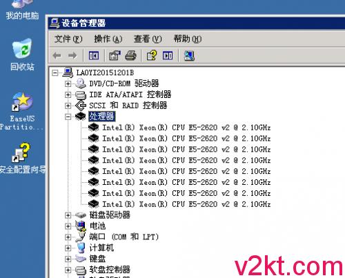 KT-e52620-2